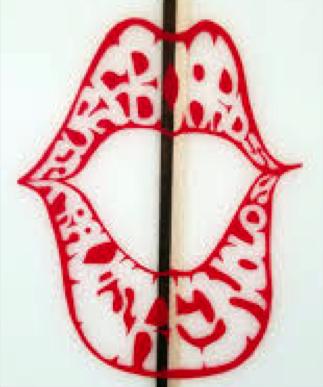 logo TRAVIS